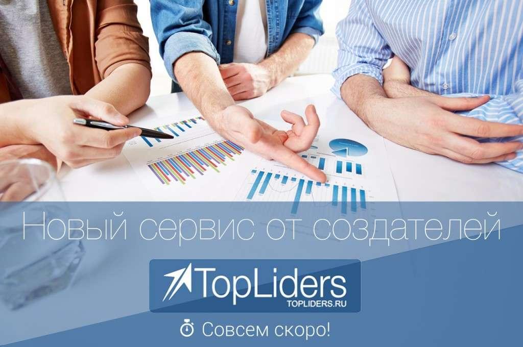 topliders 2