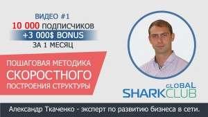 metodika_v1
