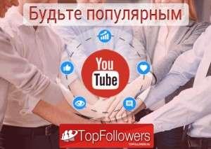 topfollowers