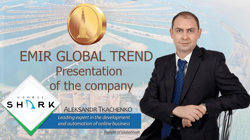 Emir Global Trend