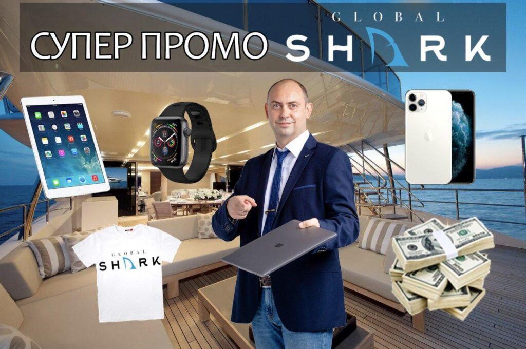 Promo GlobalShark